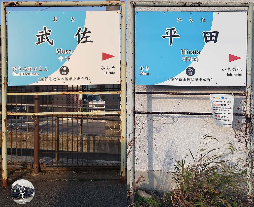 f:id:hato_express:20201121213748j:plain