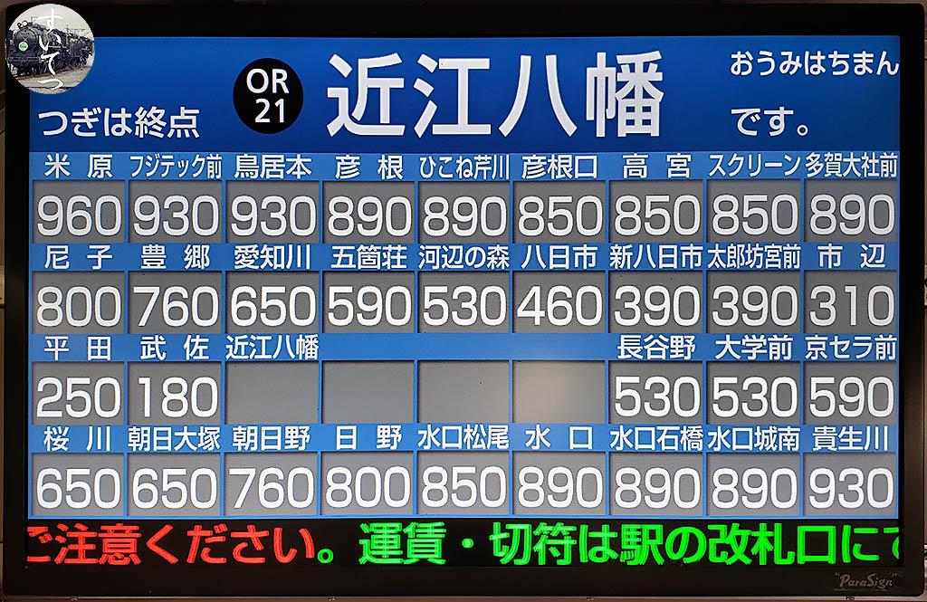 f:id:hato_express:20201122115228j:plain