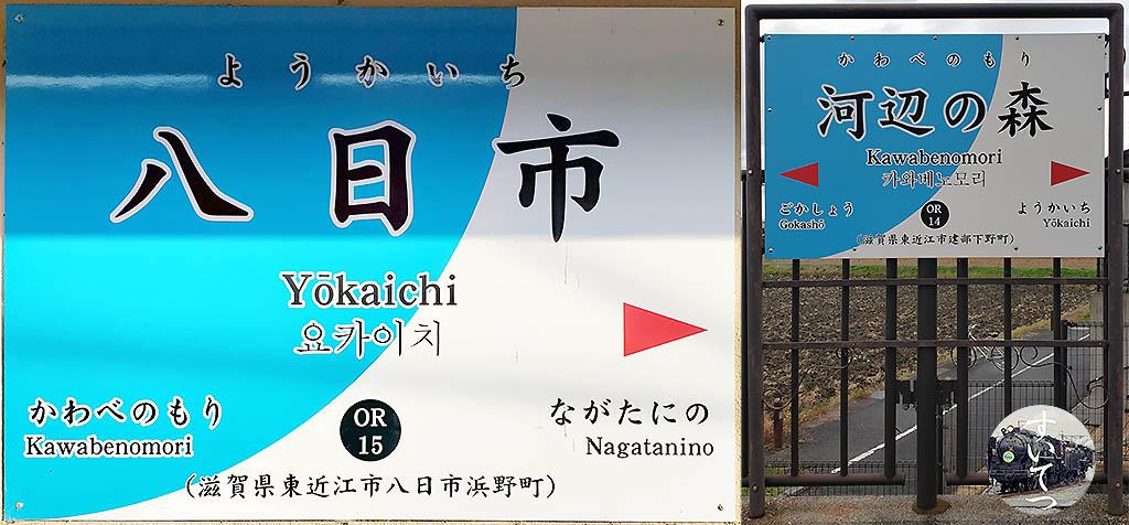 f:id:hato_express:20201122192116j:plain