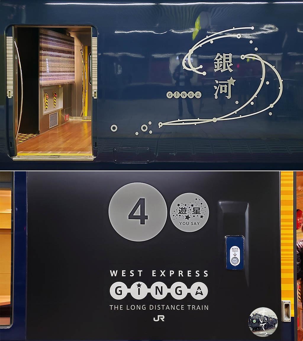 f:id:hato_express:20201201230408j:plain