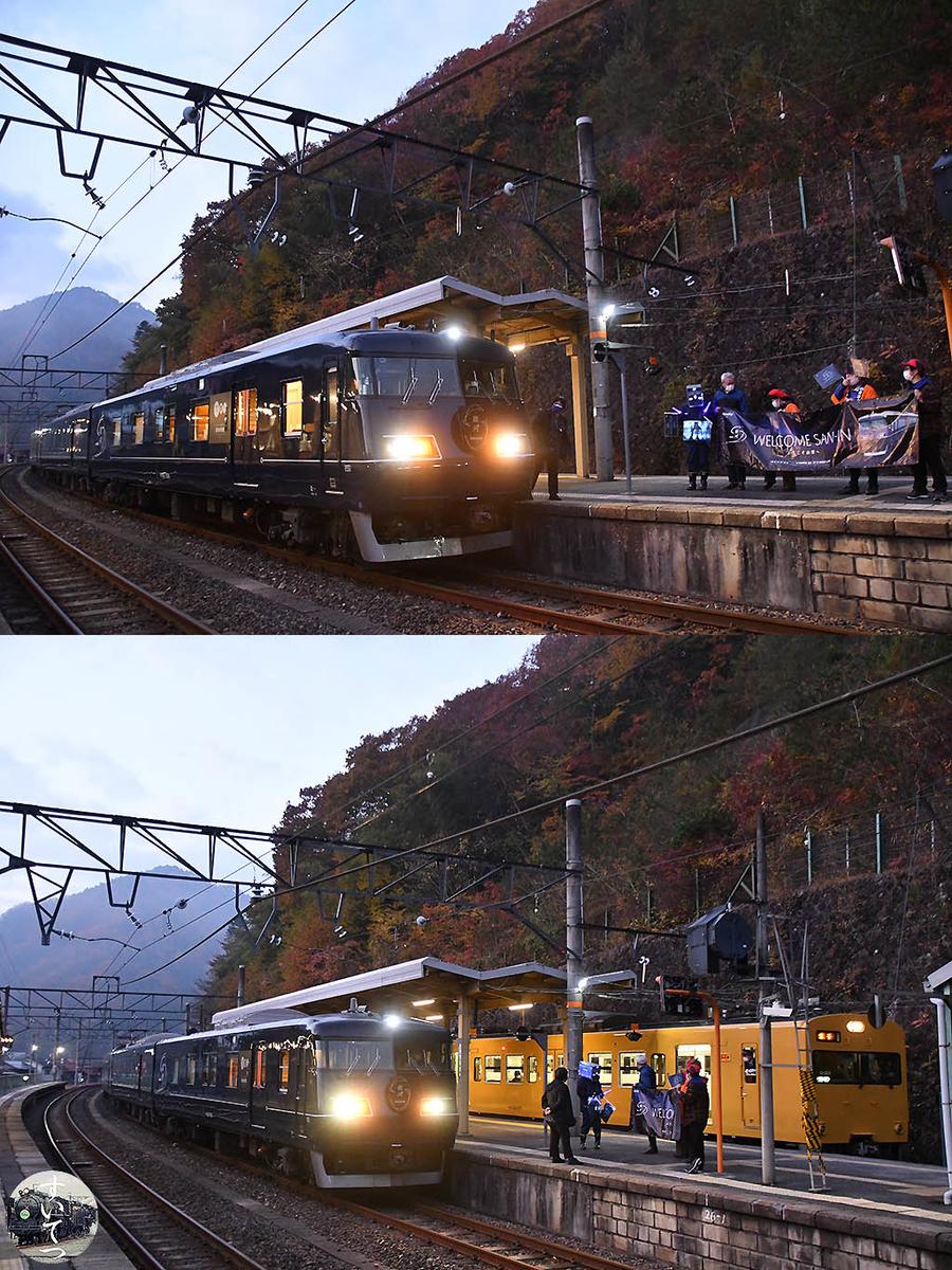 f:id:hato_express:20201205031400j:plain