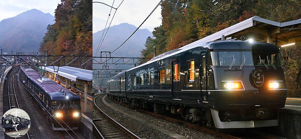 f:id:hato_express:20201205031410j:plain