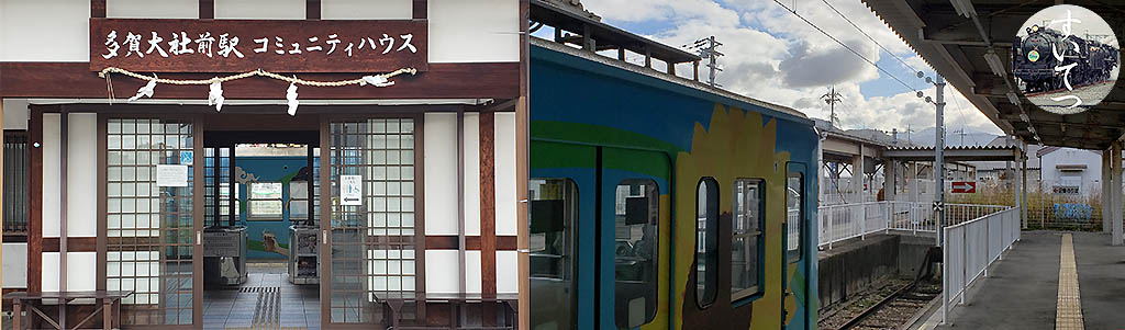 f:id:hato_express:20201212134830j:plain