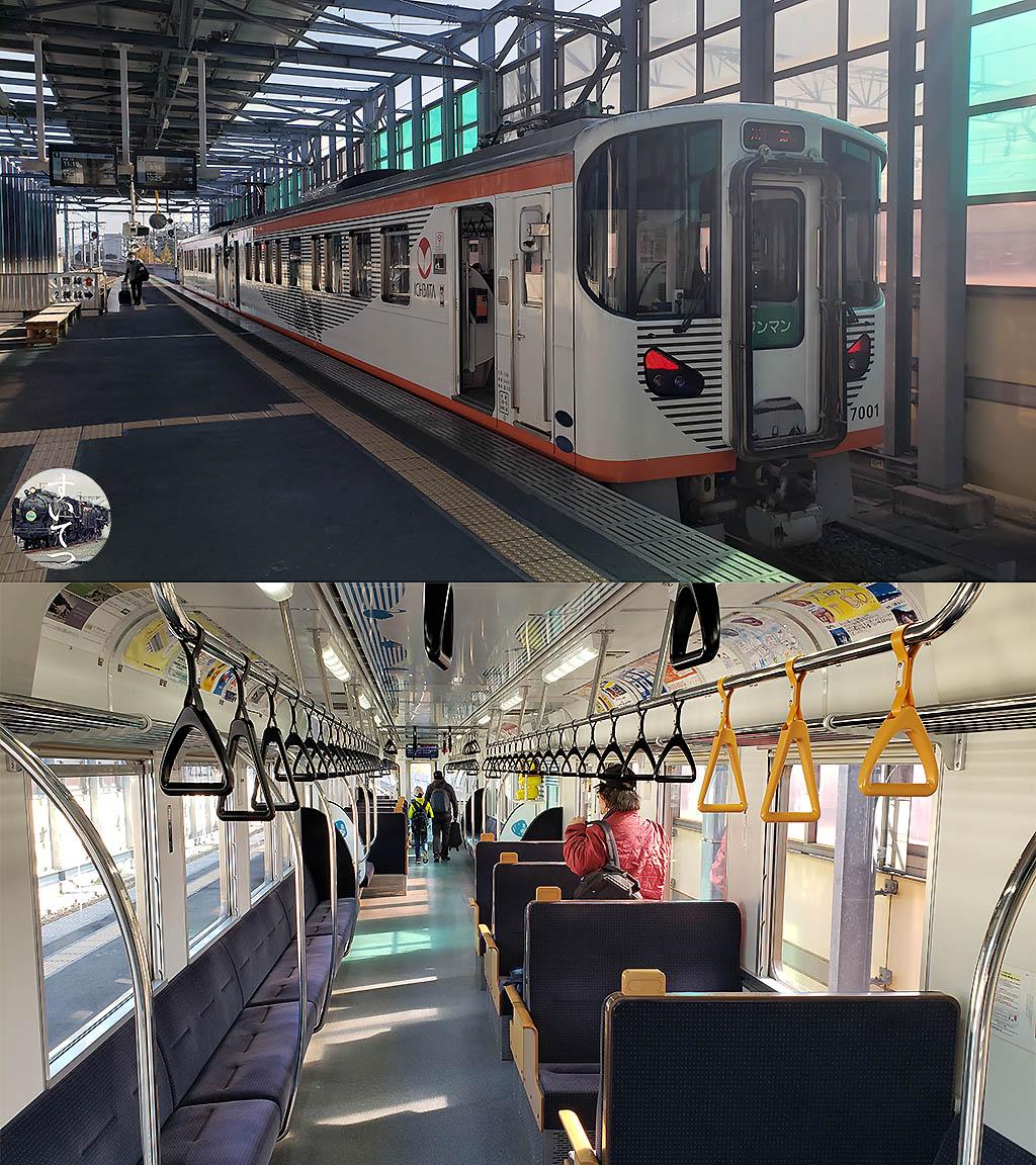 f:id:hato_express:20201213164521j:plain