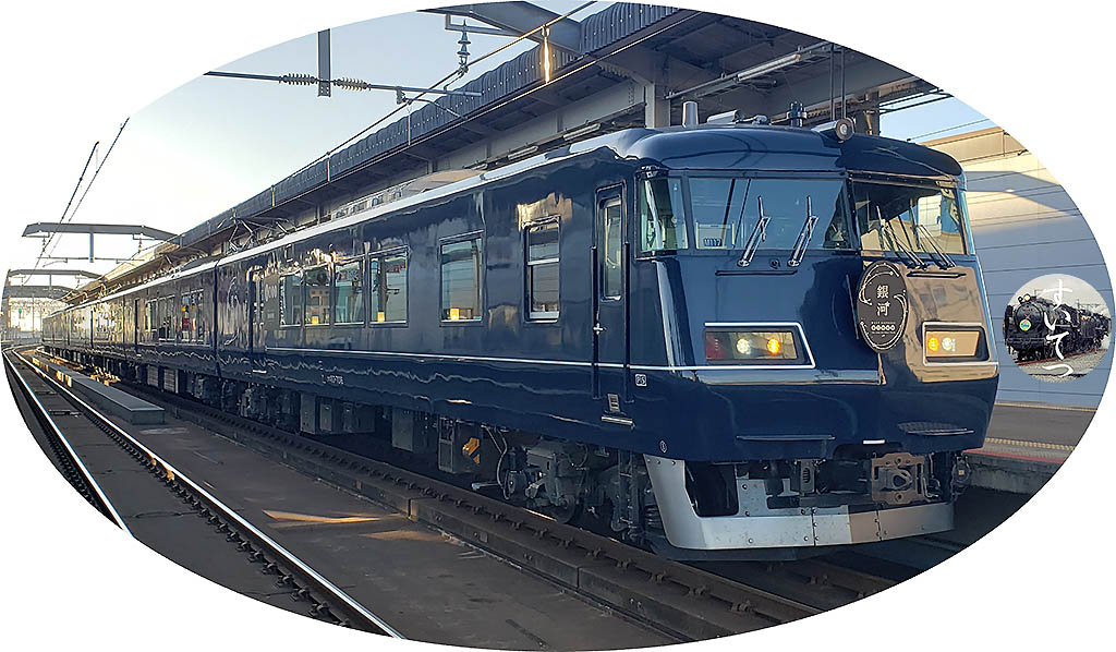 f:id:hato_express:20201214222910j:plain