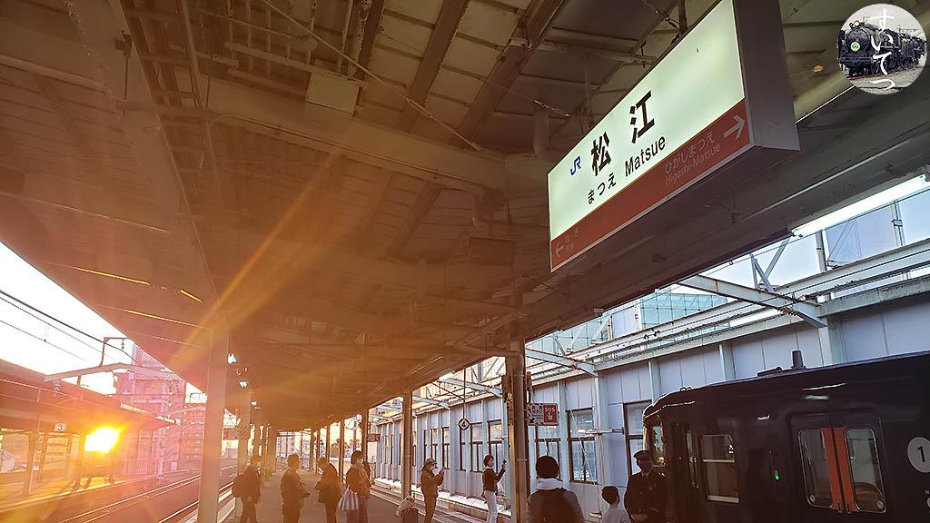 f:id:hato_express:20201214222921j:plain