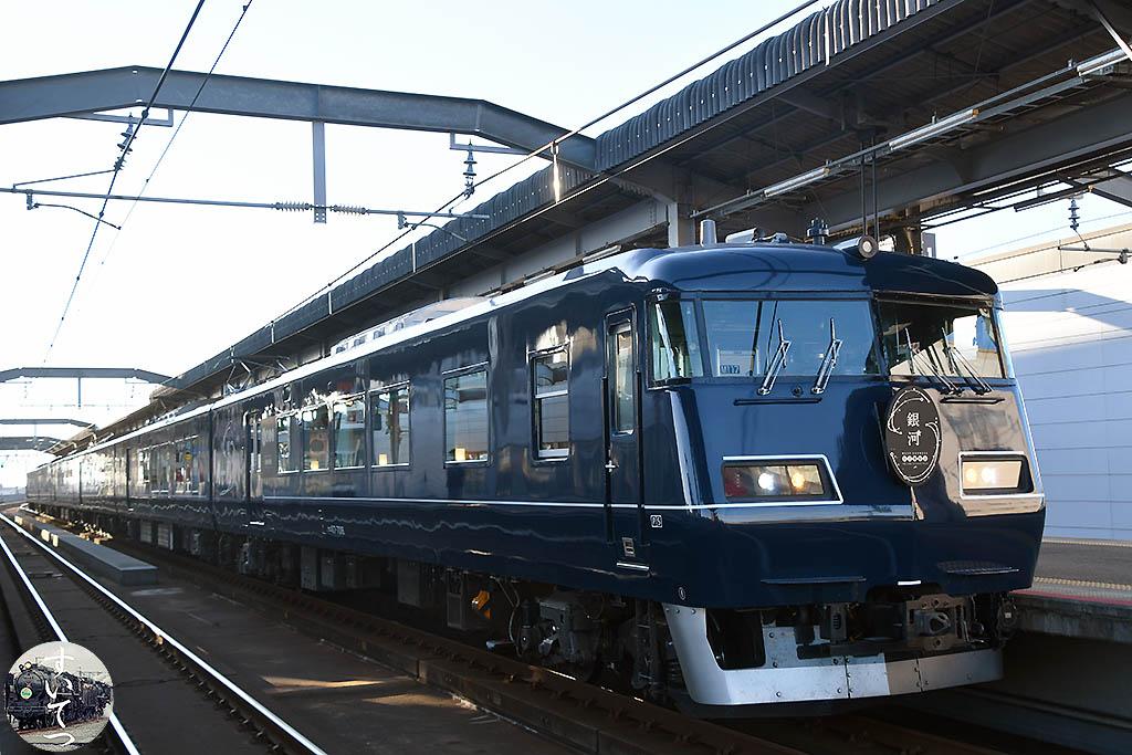 f:id:hato_express:20201214224209j:plain