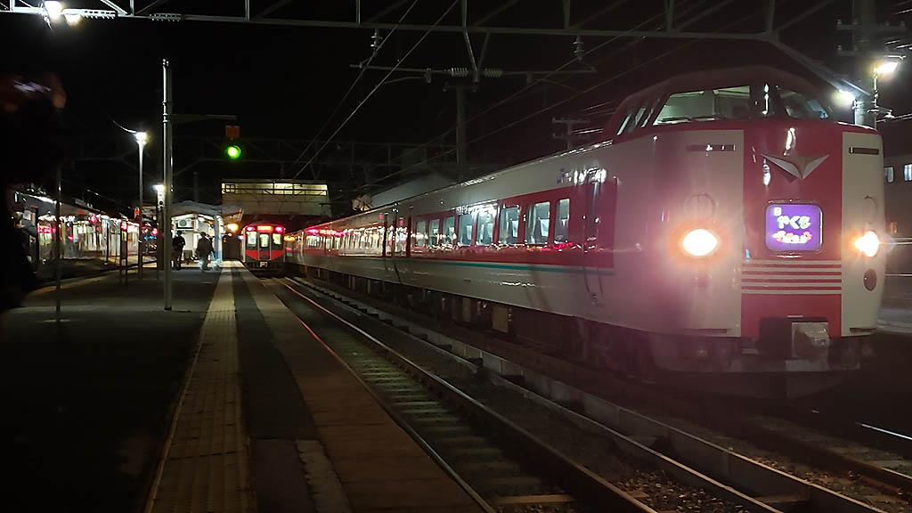 f:id:hato_express:20201215005519j:plain