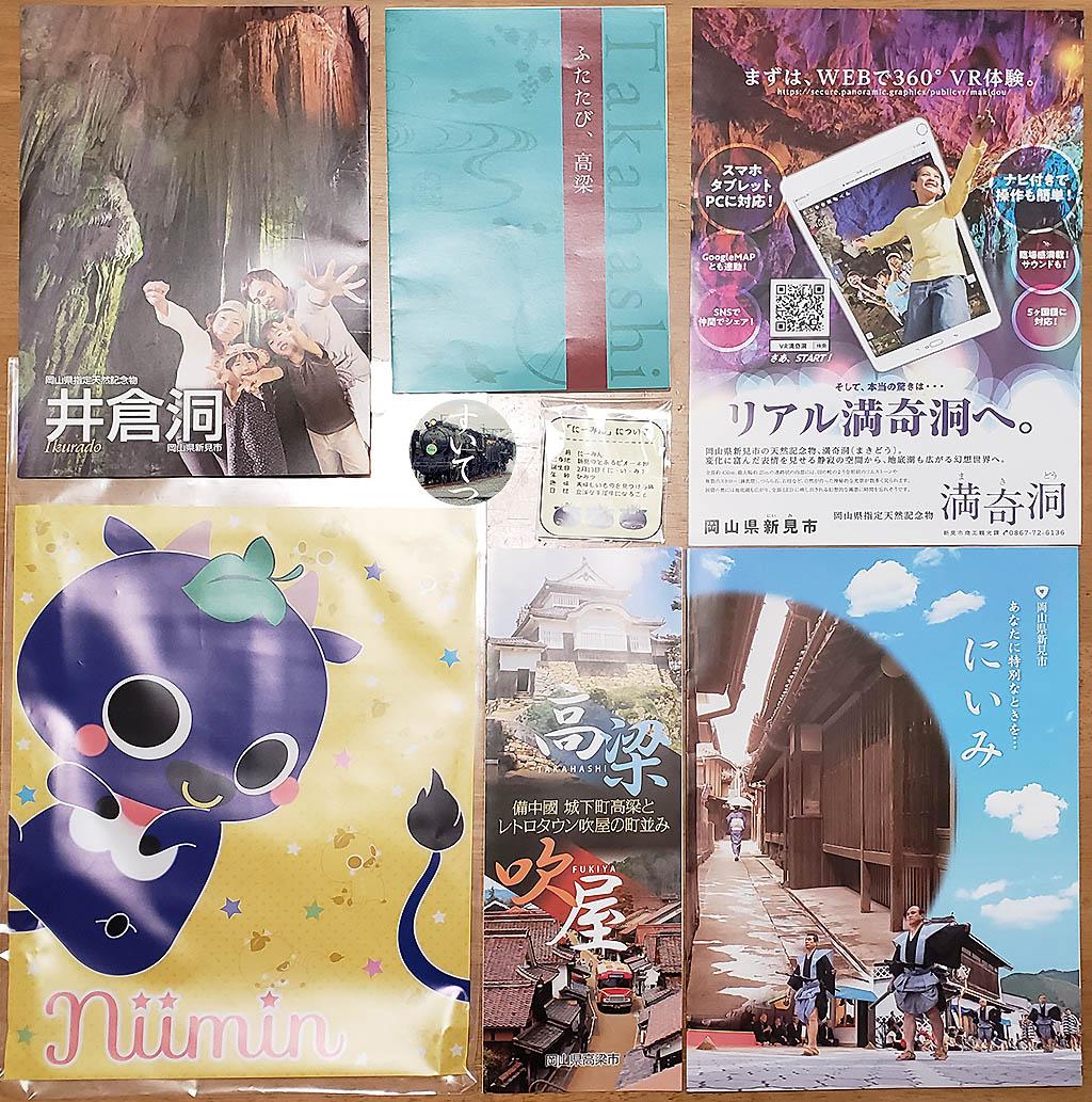 f:id:hato_express:20201215005544j:plain