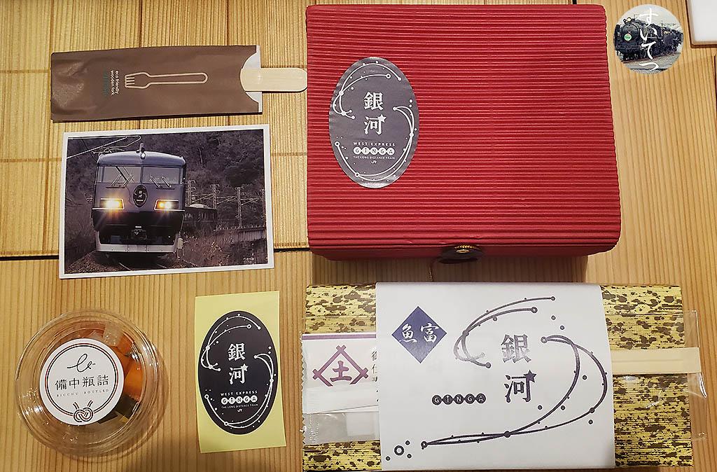 f:id:hato_express:20201217205719j:plain