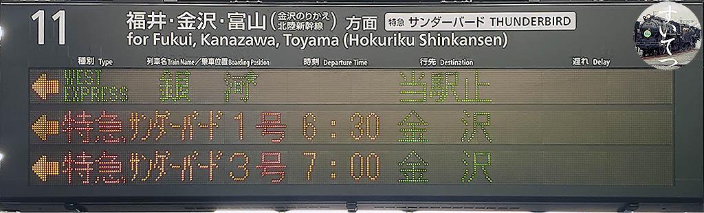 f:id:hato_express:20201217205750j:plain