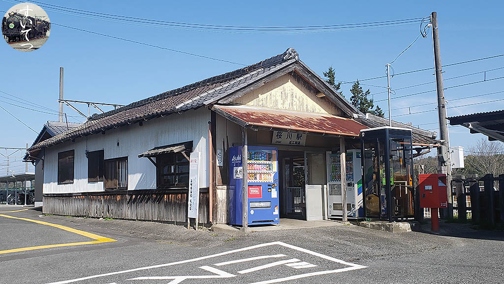 f:id:hato_express:20201218232651j:plain