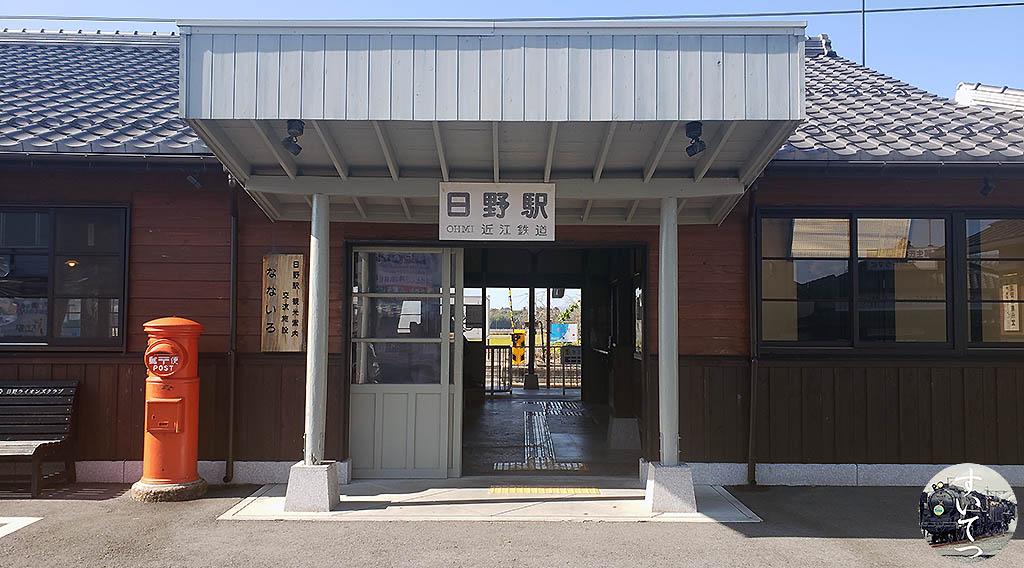 f:id:hato_express:20201218232711j:plain