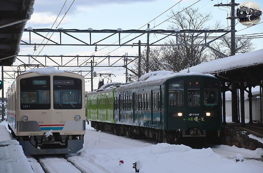 f:id:hato_express:20210101190034j:plain