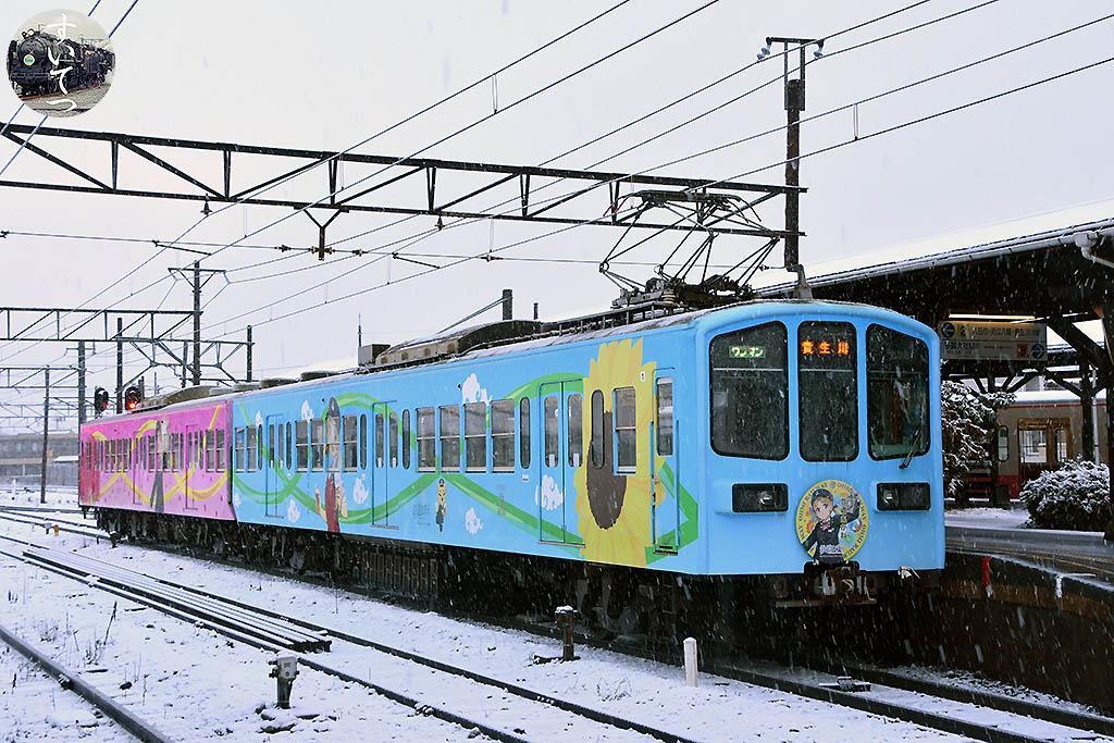 f:id:hato_express:20210103200308j:plain