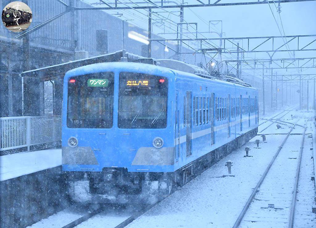 f:id:hato_express:20210103200311j:plain
