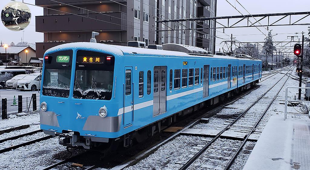 f:id:hato_express:20210103200317j:plain