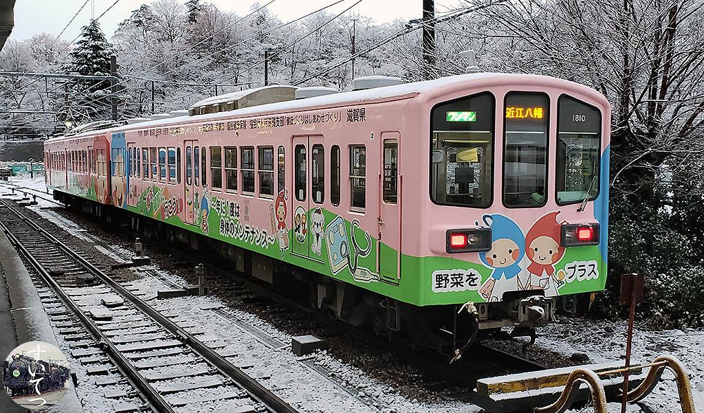 f:id:hato_express:20210103200320j:plain