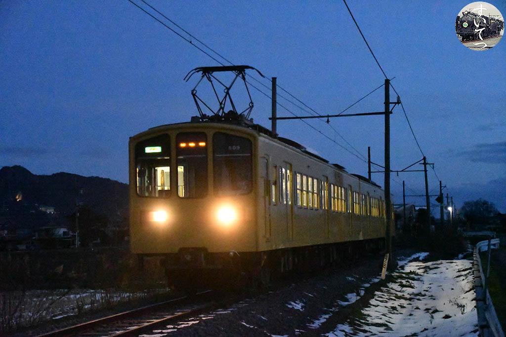 f:id:hato_express:20210104192845j:plain