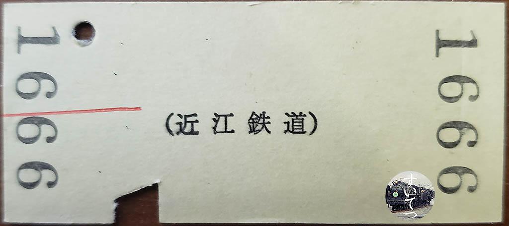 f:id:hato_express:20210105232049j:plain
