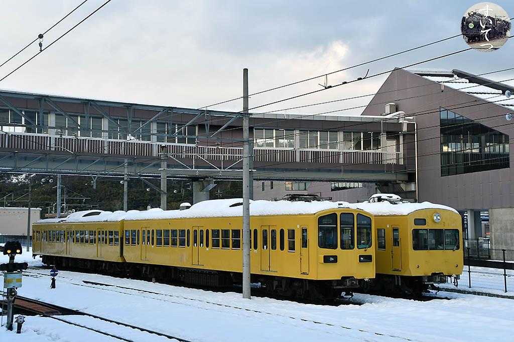 f:id:hato_express:20210106200451j:plain