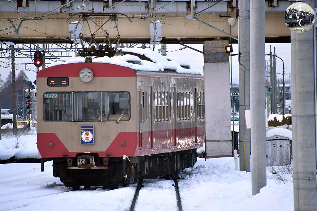 f:id:hato_express:20210106200518j:plain