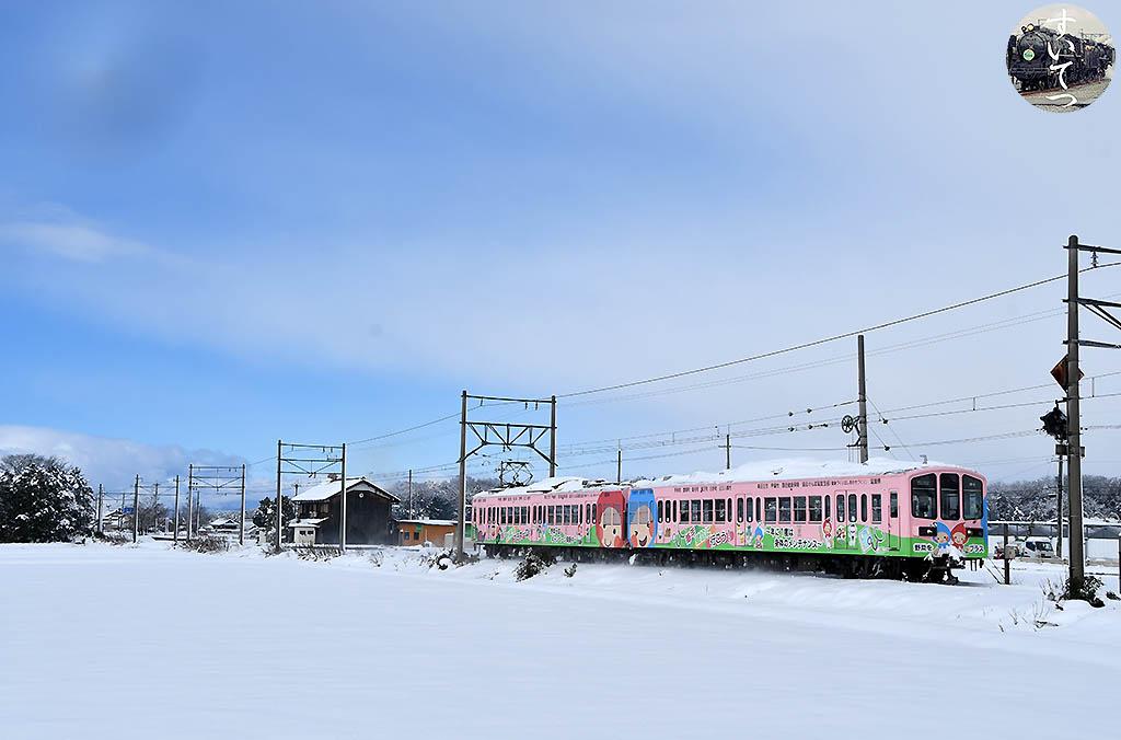 f:id:hato_express:20210107213921j:plain