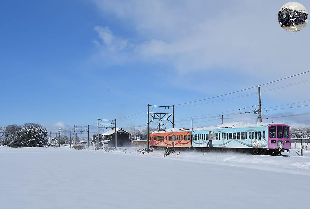 f:id:hato_express:20210107213931j:plain