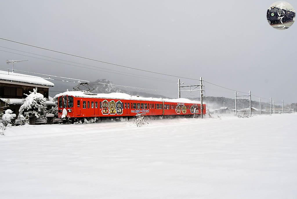 f:id:hato_express:20210107213938j:plain