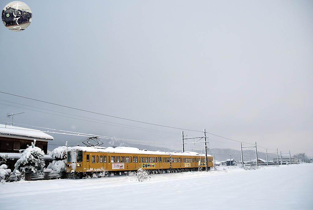 f:id:hato_express:20210107213945j:plain