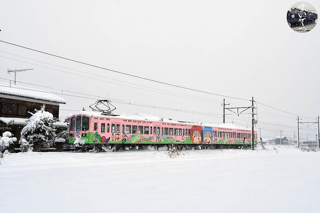 f:id:hato_express:20210109213531j:plain