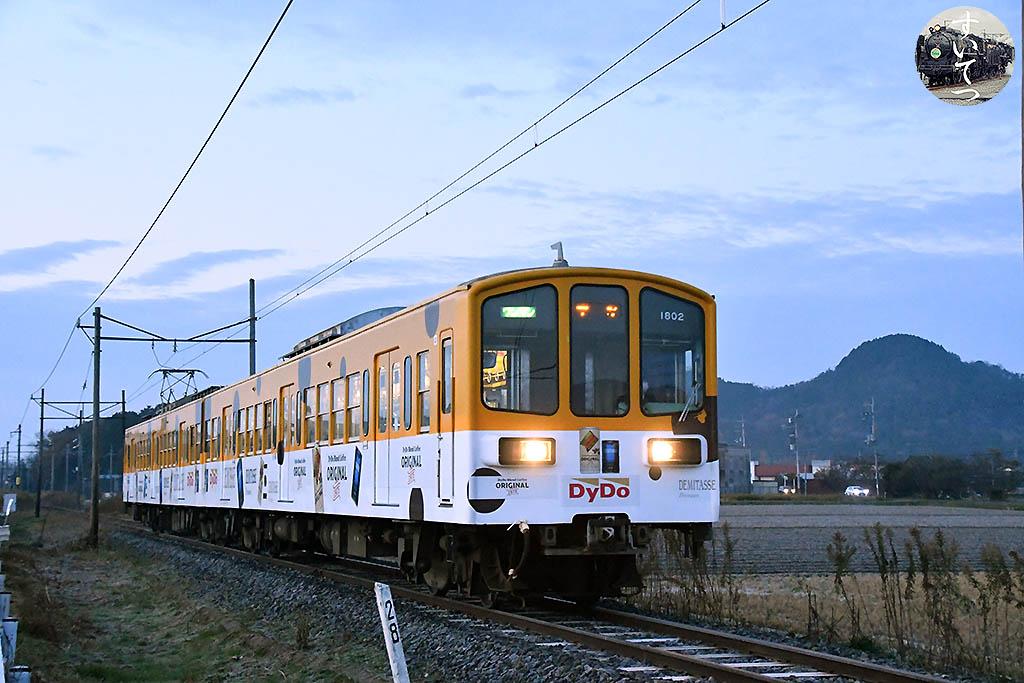 f:id:hato_express:20210110104701j:plain