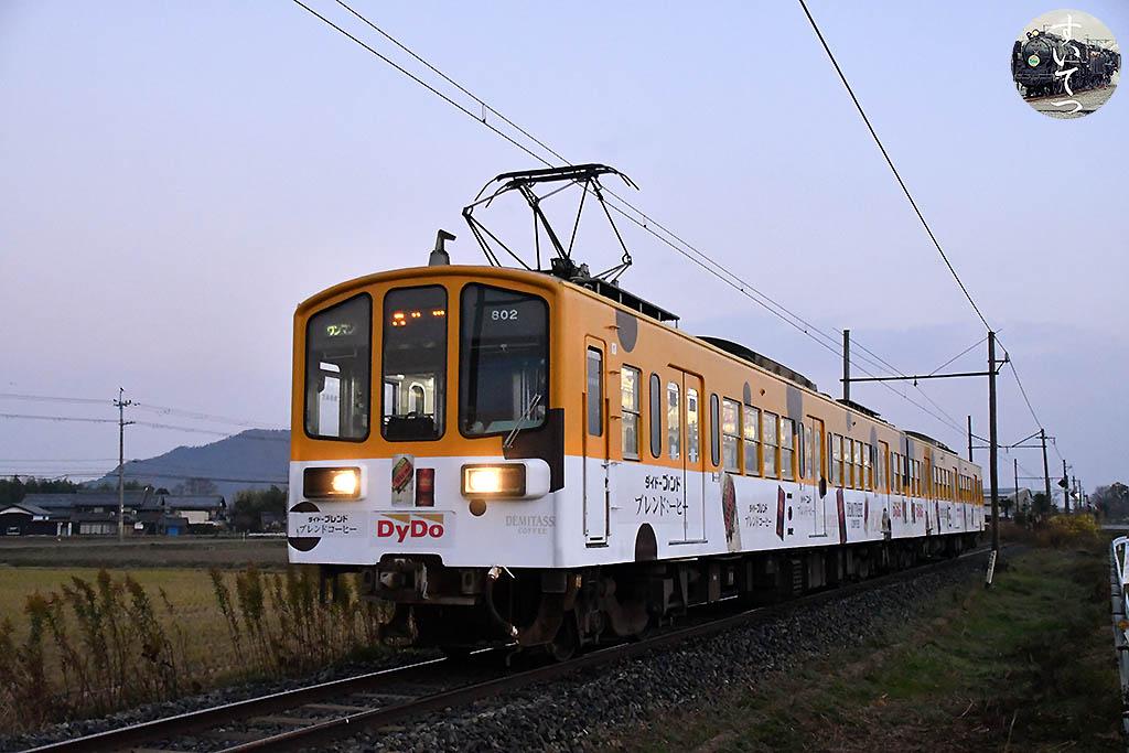 f:id:hato_express:20210110104705j:plain