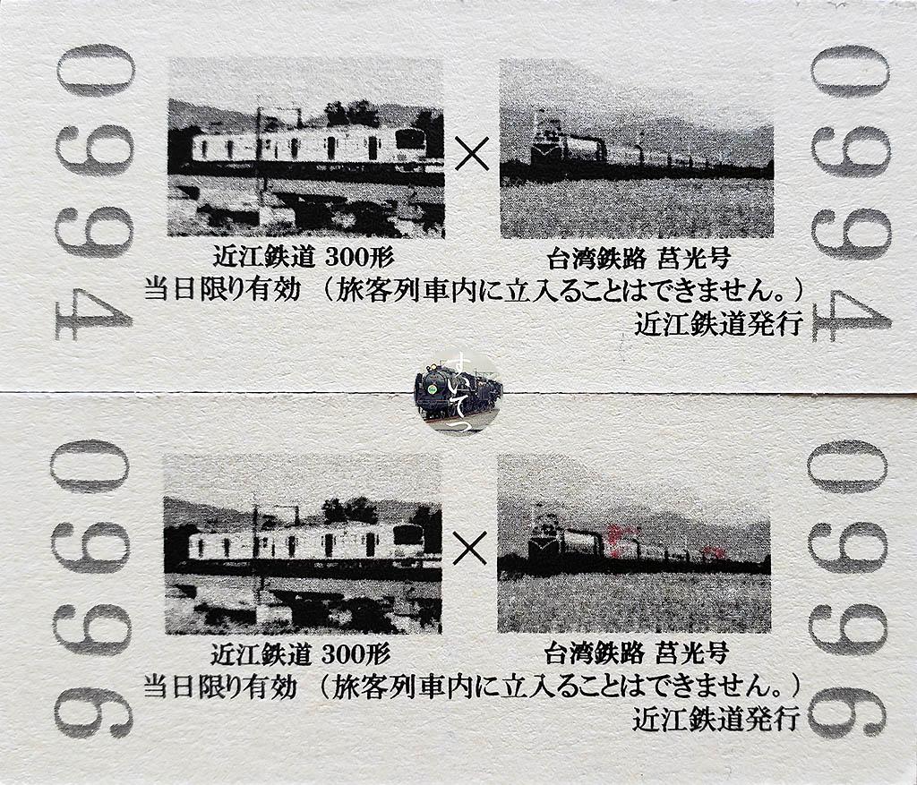 f:id:hato_express:20210110112252j:plain