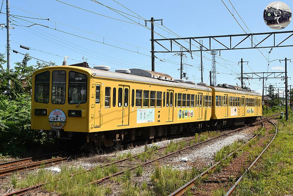 f:id:hato_express:20210110122033j:plain