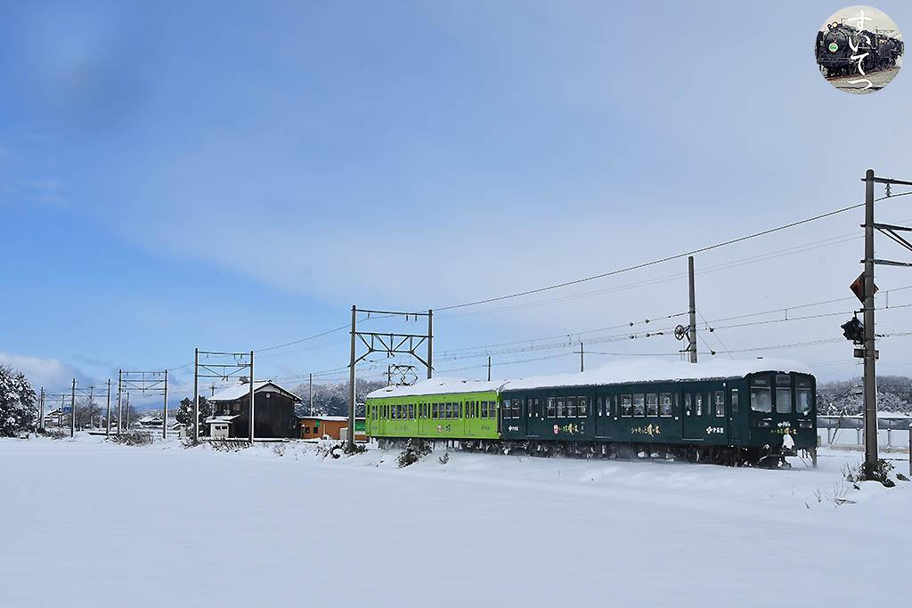 f:id:hato_express:20210110225752j:plain