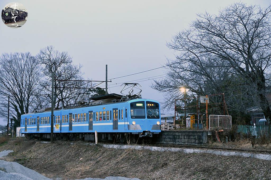 f:id:hato_express:20210111201128j:plain