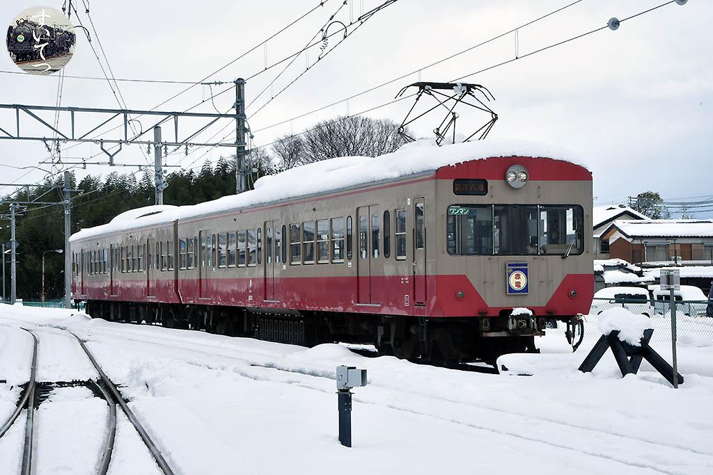 f:id:hato_express:20210112010512j:plain