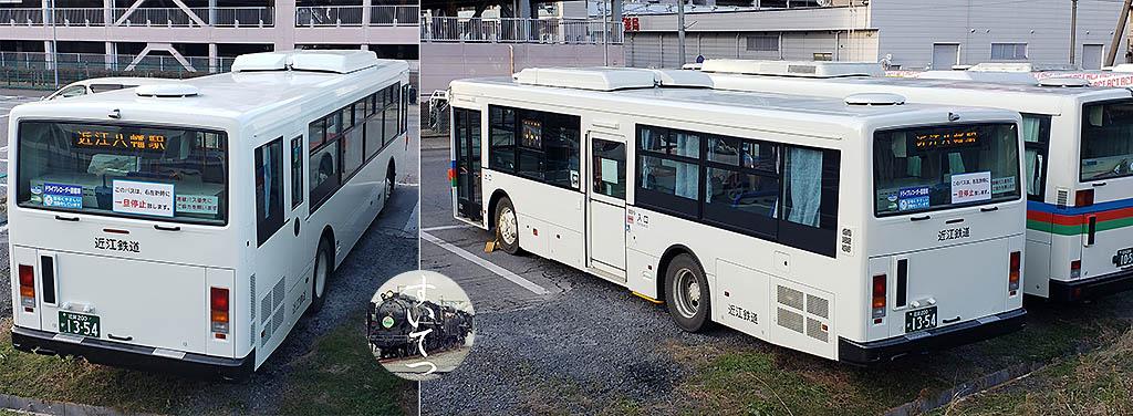 f:id:hato_express:20210112011417j:plain