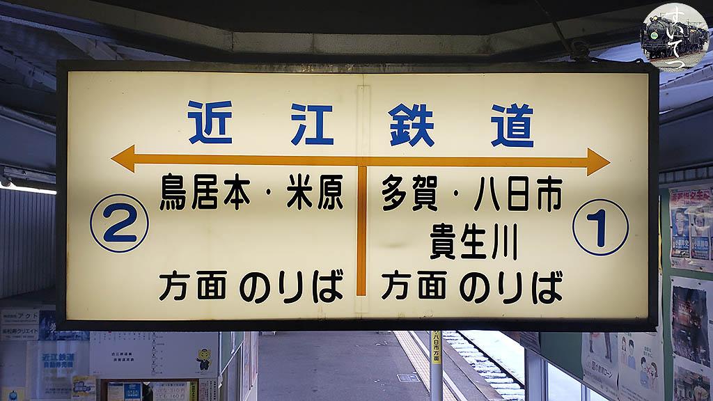 f:id:hato_express:20210114001143j:plain