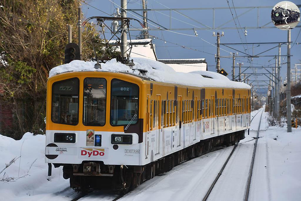 f:id:hato_express:20210117114027j:plain