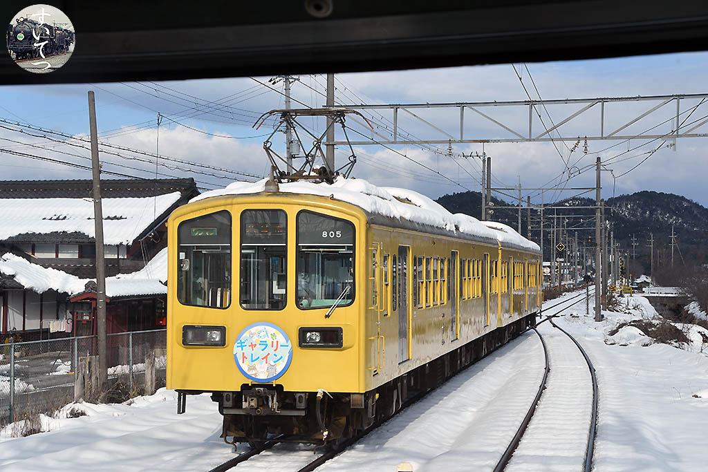f:id:hato_express:20210117114041j:plain