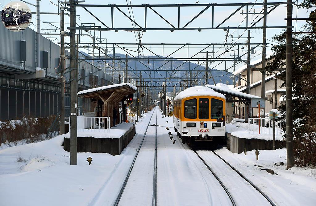 f:id:hato_express:20210117122951j:plain