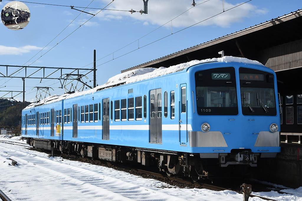 f:id:hato_express:20210117122958j:plain