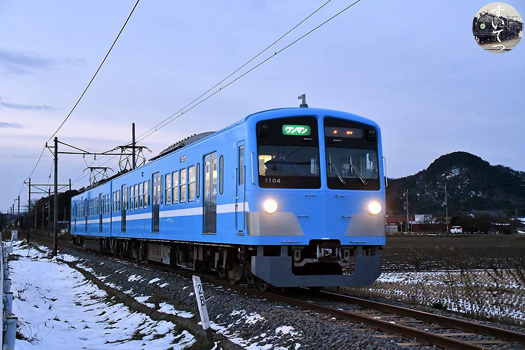 f:id:hato_express:20210117123415j:plain