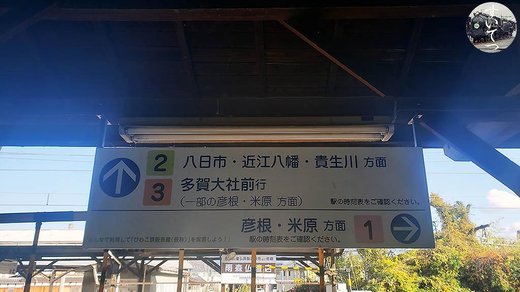 f:id:hato_express:20210118222525j:plain