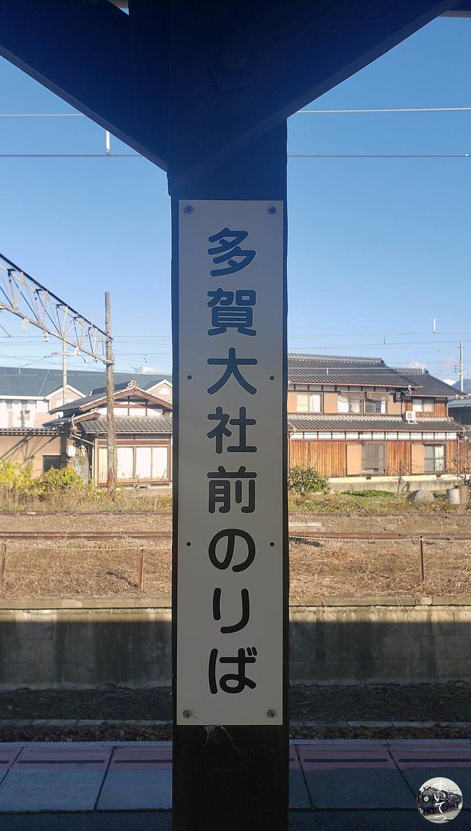 f:id:hato_express:20210118222529j:plain