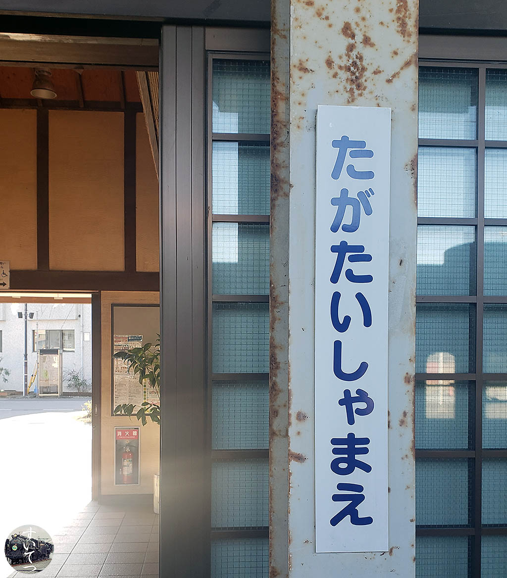 f:id:hato_express:20210118222534j:plain