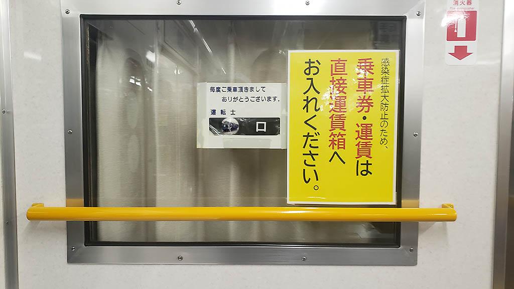 f:id:hato_express:20210126233431j:plain
