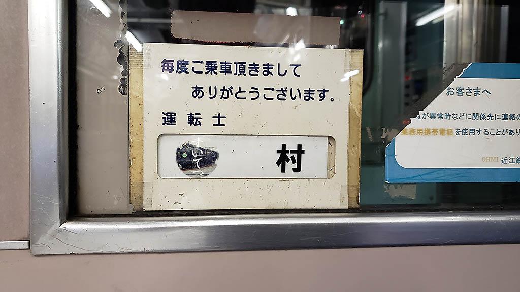 f:id:hato_express:20210126233437j:plain